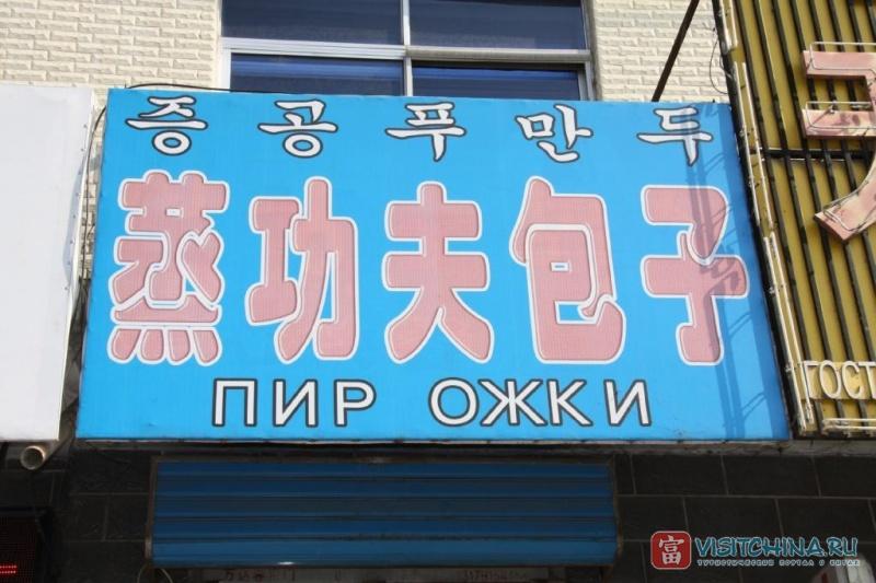Проститутки хуньчуня заказать проститутку в Тюмени пер Пролетарский