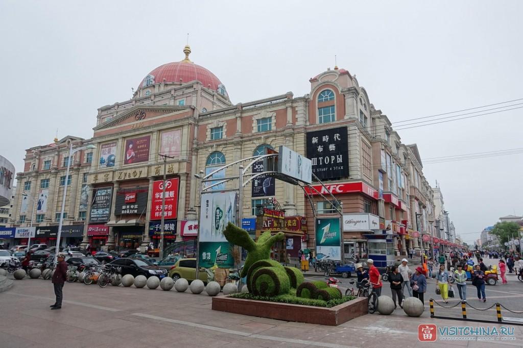 Китай туристические маршруты Тайвань  Форум Винского