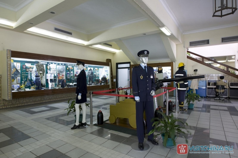 Macau Security Forces Museum
