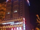 Xilong Hotel Harbin Business City Branch