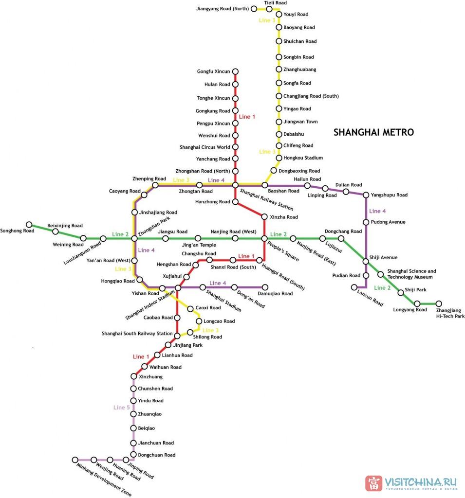 Скачать Карту Метро Шанхая 2016 - фото 10