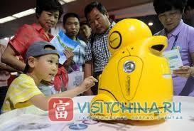 chinas high tech future emerges - 550×371