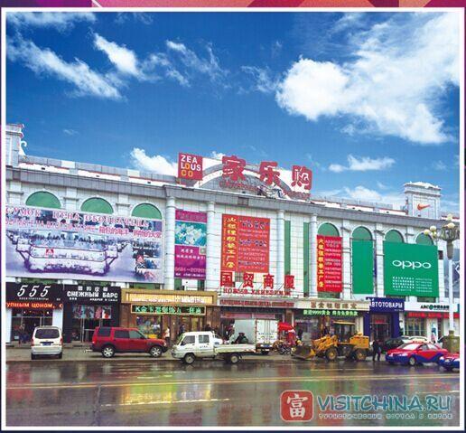 3b5f626f3737 Красная Лисица - оптовый город одежды   VisitChina.ru - портал о Китае