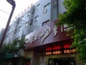 Fairyland Hotel Kunming Guofang Road Branch
