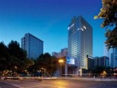 The Cumberland Boutique Hotel Nanjing