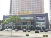 Yantai Kunlun International Hotel