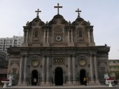 Католическая церковь Сианя (St. Francis Cathedral (Tianshuijing Catholic Church, 圣方濟主教座堂(南堂))