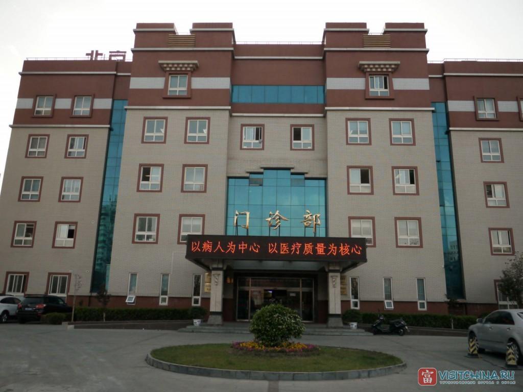 Адрес тибетская медицина в городе улан-удэ китайская медицина для женщин фото