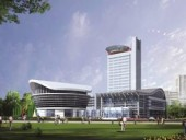 Changchun International Conference & Exhibition Center