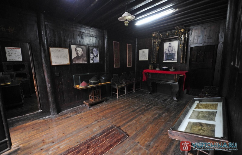 Музей города Фэнхуан (The Museum of Ancient Town).