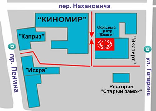 Гагарина, дом 11, офис 201