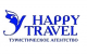 Happy Travel