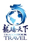 Dragon Tour Travel