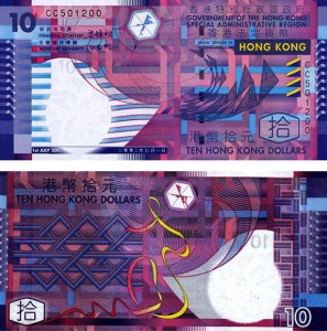 04-wd0609-cool-currency-297x300.jpg