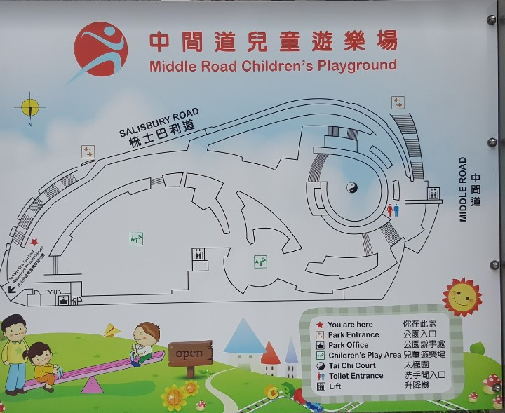 middle-road-playground_map.jpg