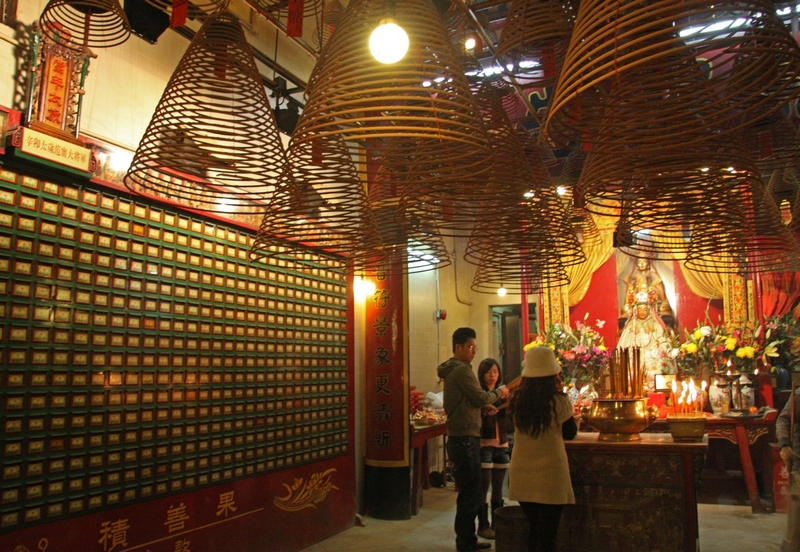 Храм Ман Мо, Гонконг