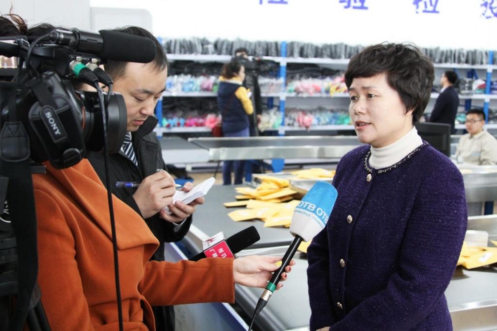 Первая платформа трансграничной электронной коммерции