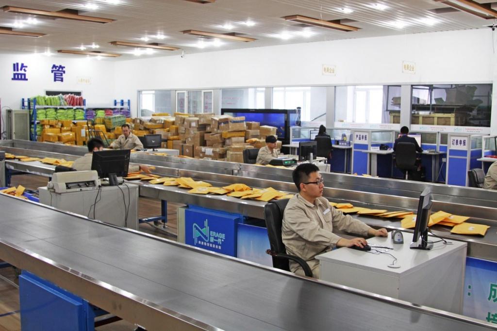 Первая платформа трансграничной электронной коммерцииПервая платформа трансграничной электронной коммерции